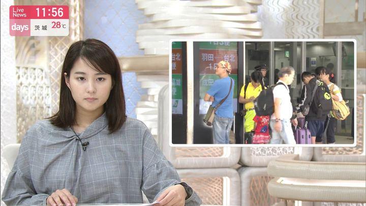 2019年10月13日永尾亜子の画像08枚目