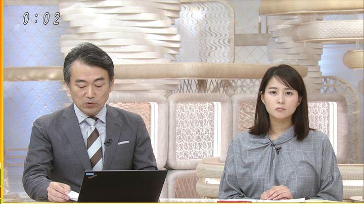 2019年10月13日永尾亜子の画像10枚目