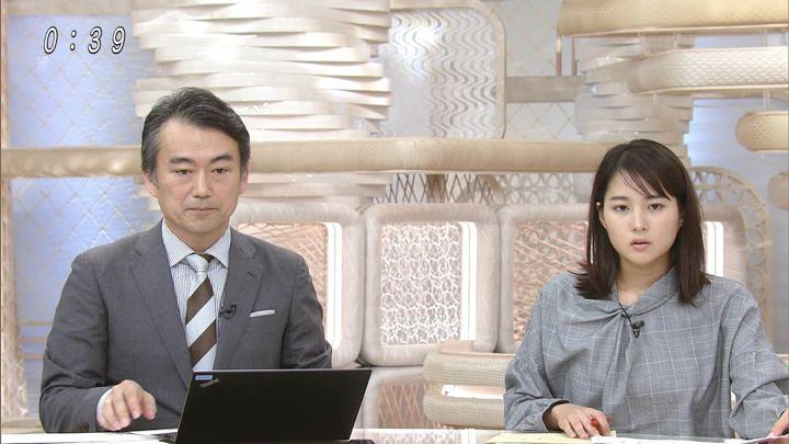 2019年10月13日永尾亜子の画像11枚目