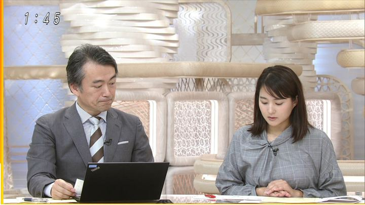 2019年10月13日永尾亜子の画像13枚目