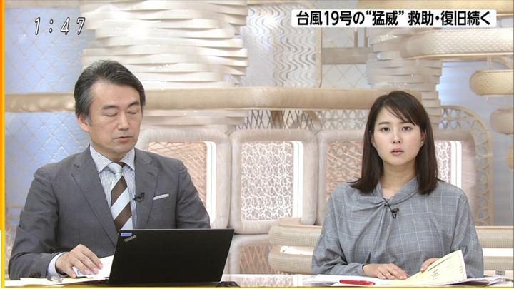 2019年10月13日永尾亜子の画像14枚目