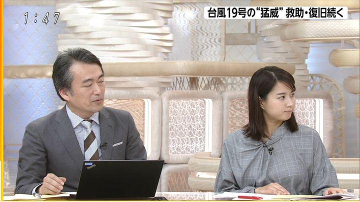 2019年10月13日永尾亜子の画像16枚目