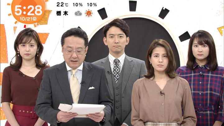 2019年10月21日永尾亜子の画像01枚目