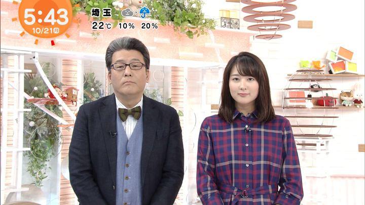 2019年10月21日永尾亜子の画像02枚目