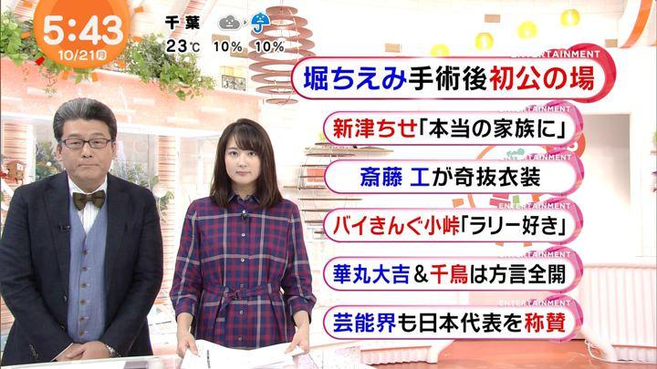 2019年10月21日永尾亜子の画像03枚目