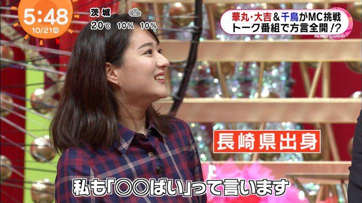 2019年10月21日永尾亜子の画像06枚目
