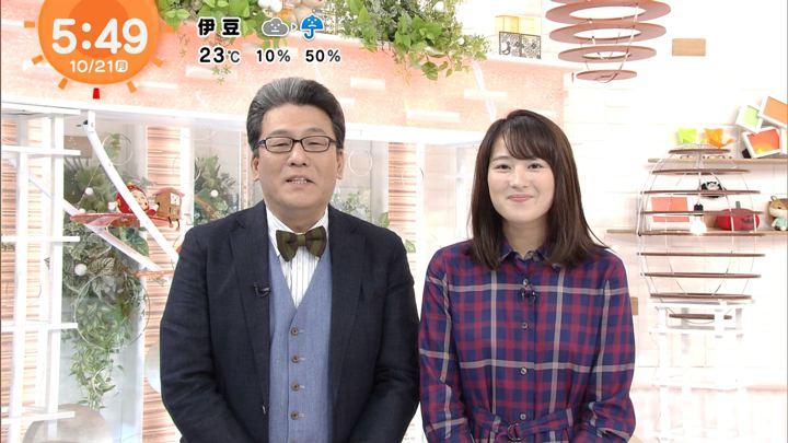 2019年10月21日永尾亜子の画像09枚目