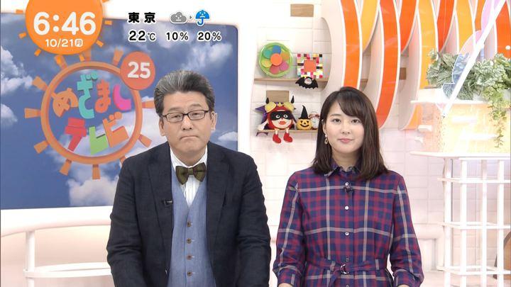 2019年10月21日永尾亜子の画像10枚目