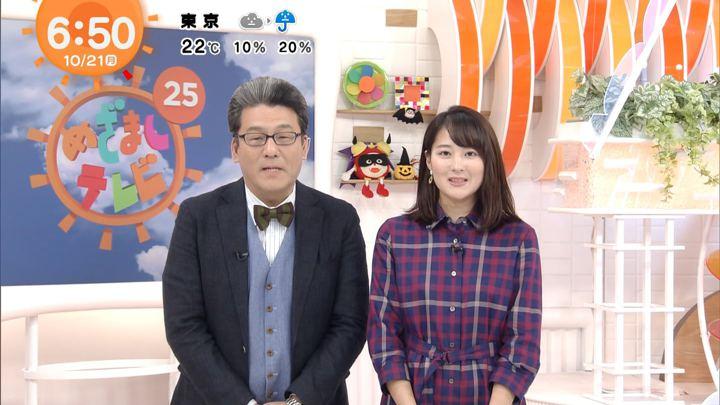 2019年10月21日永尾亜子の画像11枚目