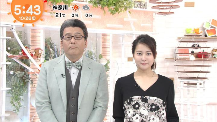 2019年10月28日永尾亜子の画像03枚目