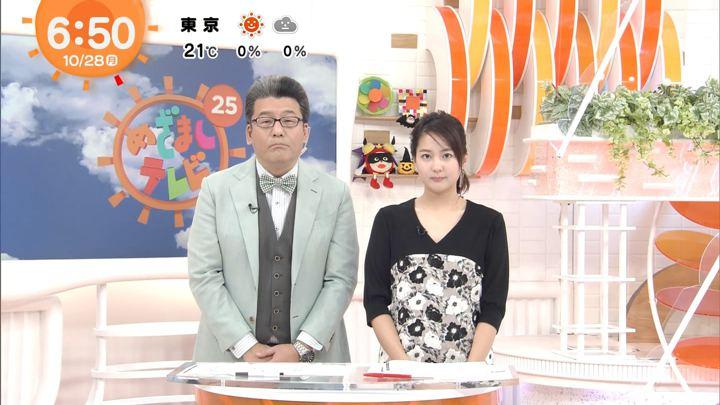 2019年10月28日永尾亜子の画像07枚目