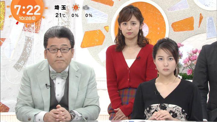 2019年10月28日永尾亜子の画像09枚目