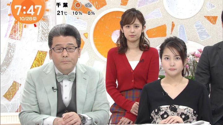 2019年10月28日永尾亜子の画像10枚目