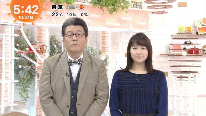 2019年10月31日永尾亜子の画像01枚目