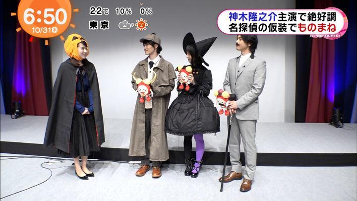 2019年10月31日永尾亜子の画像06枚目