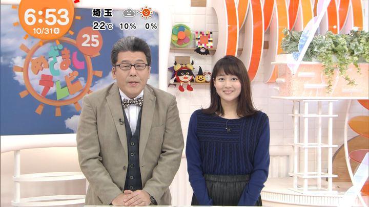 2019年10月31日永尾亜子の画像07枚目