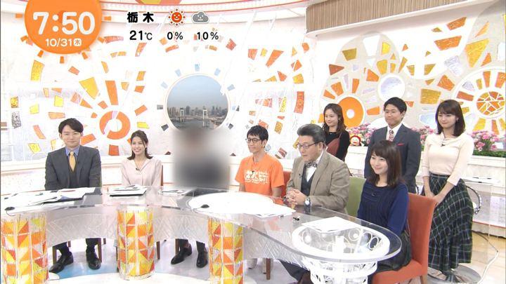 2019年10月31日永尾亜子の画像08枚目