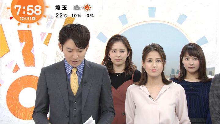2019年10月31日永尾亜子の画像09枚目