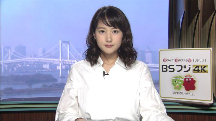 2019年11月01日永尾亜子の画像01枚目