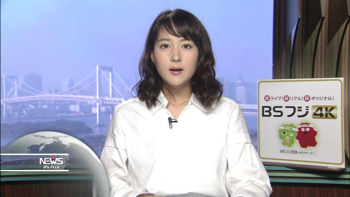 2019年11月01日永尾亜子の画像03枚目