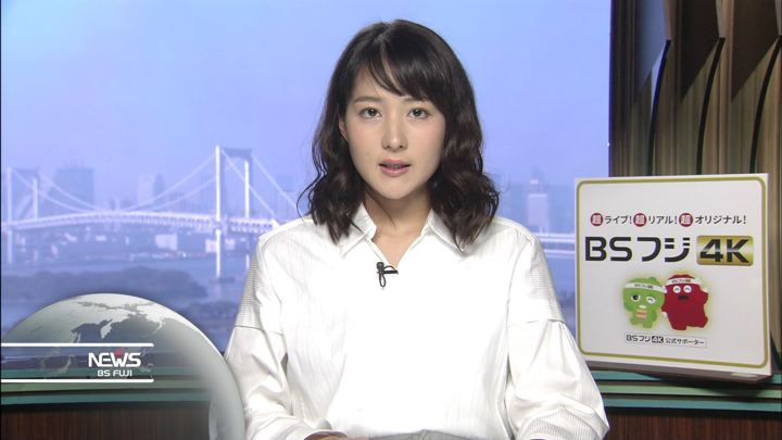 2019年11月01日永尾亜子の画像04枚目