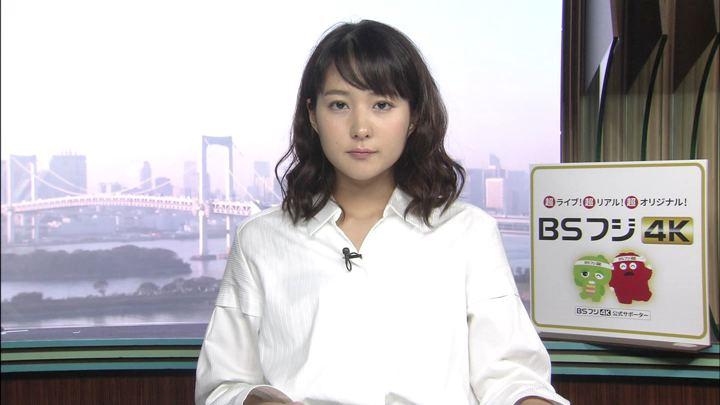 2019年11月01日永尾亜子の画像05枚目