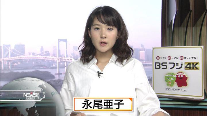 2019年11月01日永尾亜子の画像06枚目