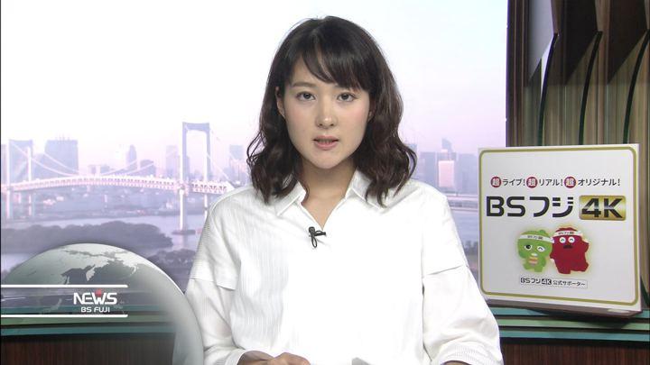 2019年11月01日永尾亜子の画像07枚目