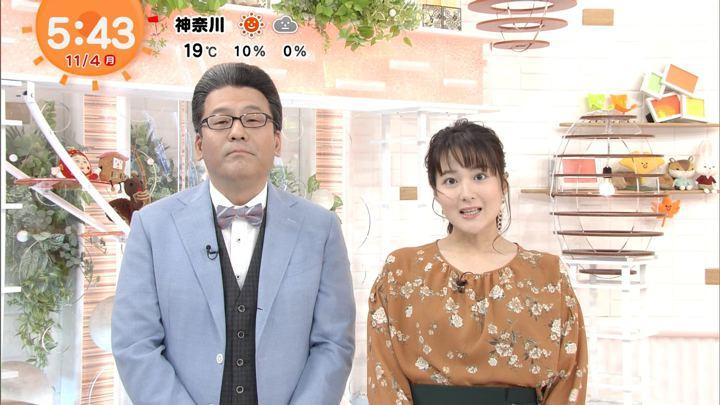 2019年11月04日永尾亜子の画像01枚目