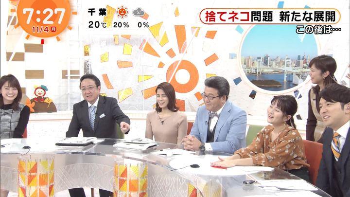 2019年11月04日永尾亜子の画像04枚目