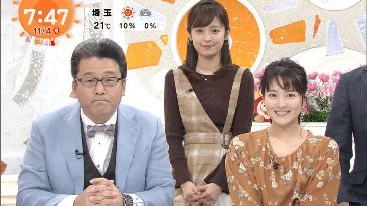 2019年11月04日永尾亜子の画像06枚目