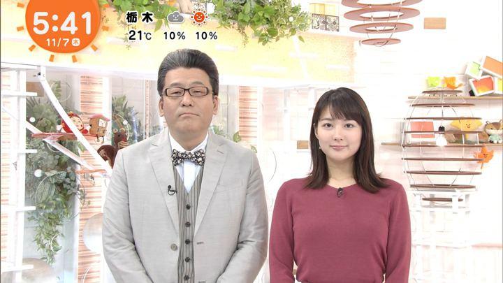 2019年11月07日永尾亜子の画像02枚目
