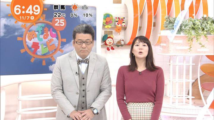 2019年11月07日永尾亜子の画像06枚目