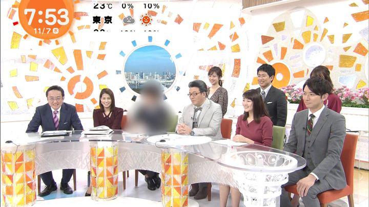 2019年11月07日永尾亜子の画像07枚目