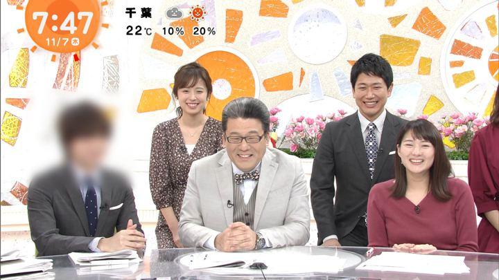 2019年11月07日永尾亜子の画像08枚目