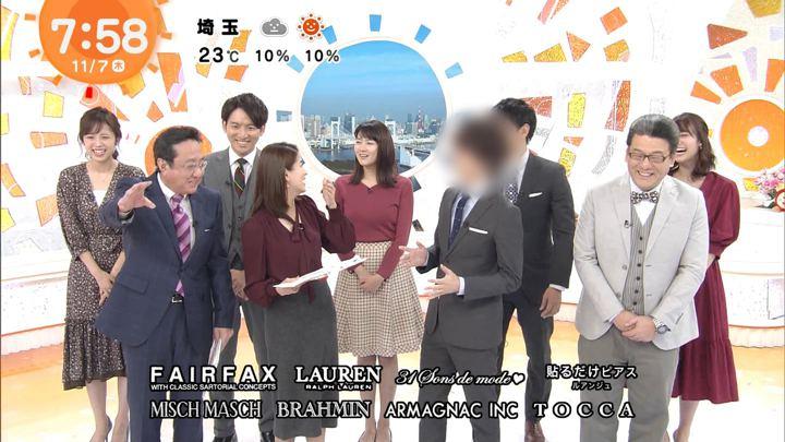 2019年11月07日永尾亜子の画像09枚目