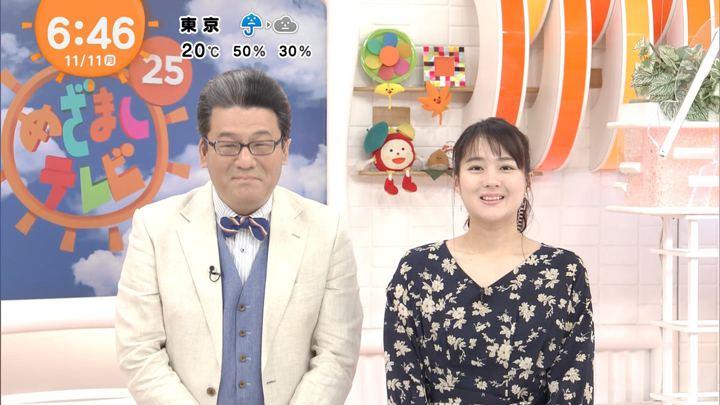 2019年11月11日永尾亜子の画像01枚目