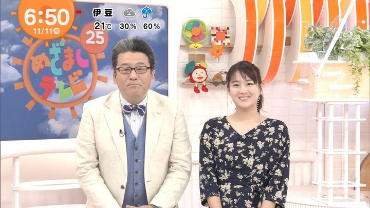 2019年11月11日永尾亜子の画像02枚目
