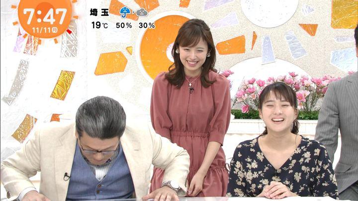 2019年11月11日永尾亜子の画像04枚目