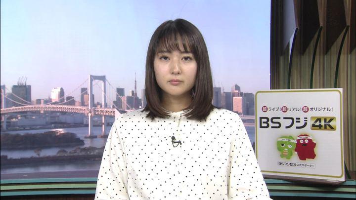 2019年11月21日永尾亜子の画像01枚目