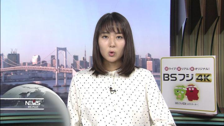 2019年11月21日永尾亜子の画像03枚目