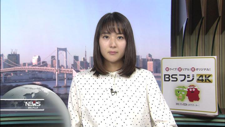 2019年11月21日永尾亜子の画像04枚目