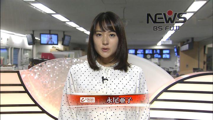2019年11月21日永尾亜子の画像05枚目
