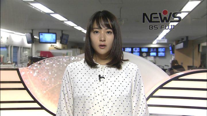 2019年11月21日永尾亜子の画像06枚目