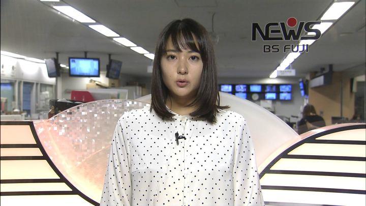 2019年11月21日永尾亜子の画像07枚目
