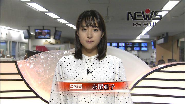 2019年11月21日永尾亜子の画像08枚目