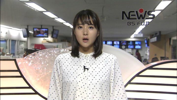2019年11月21日永尾亜子の画像09枚目
