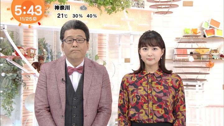 2019年11月25日永尾亜子の画像04枚目