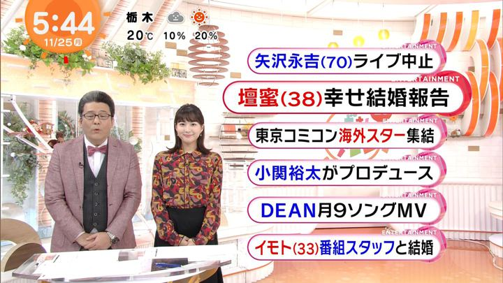 2019年11月25日永尾亜子の画像05枚目
