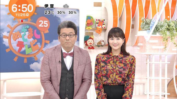 2019年11月25日永尾亜子の画像06枚目